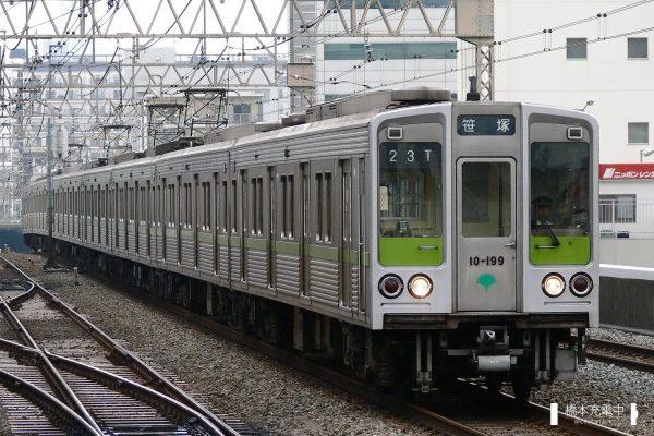 東京都交通局10-000形 10-190F