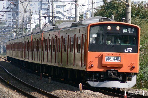 201系電車 H3編成(豊田電車区)