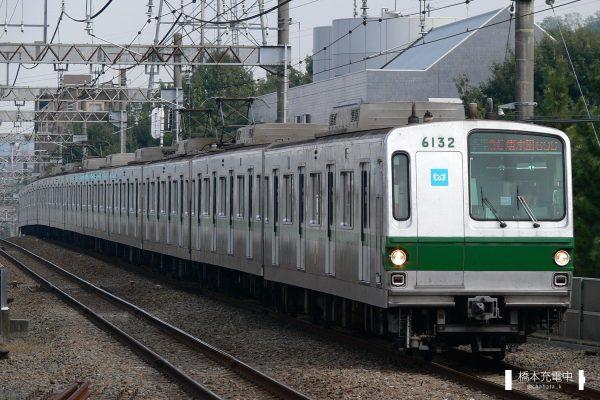 東京メトロ6000系 6132F
