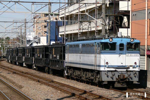 EF65形電気機関車 EF65 1095
