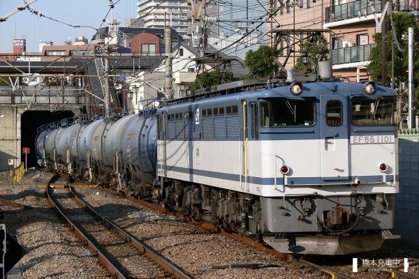 EF65形電気機関車 EF65 1101