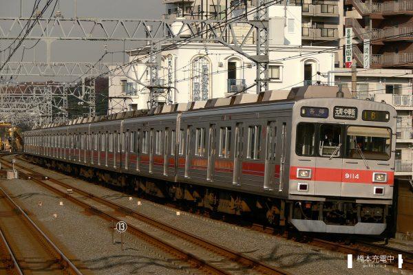 東急9000系 9014F/2007-12-10 新丸子
