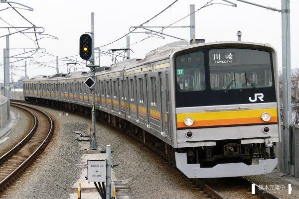 205系電車 37編成(中原電車区)