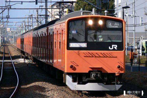 201系電車 青60編成(豊田車両センター)