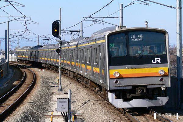 205系電車 35編成(中原電車区)