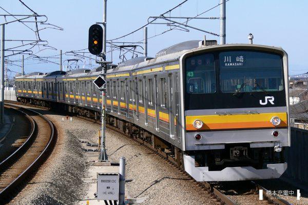 205系電車 43編成(中原電車区)