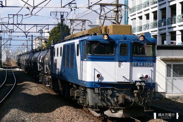 EF64形電気機関車 EF64 1034