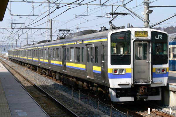 211系電車 505編成(幕張車両センター)