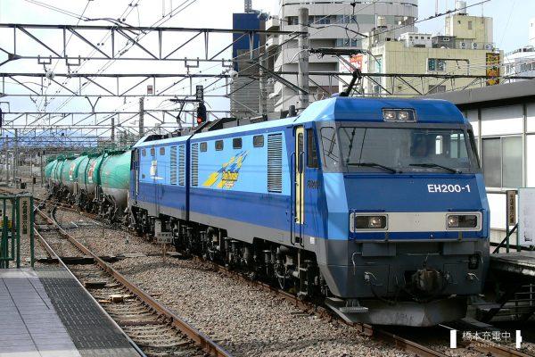 EH200形電気機関車 EH200-1