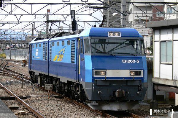 EH200形電気機関車 EH200-5