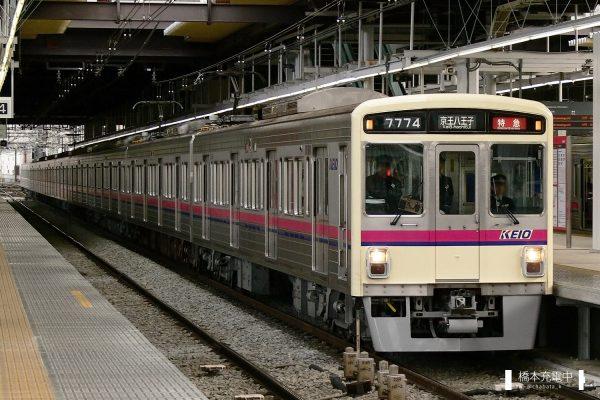 京王7000系 7724F/方向幕・種別幕を使用していた頃の7724F(2008-03-05 高幡不動)