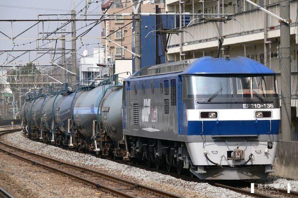 EF210形電気機関車 EF210-136