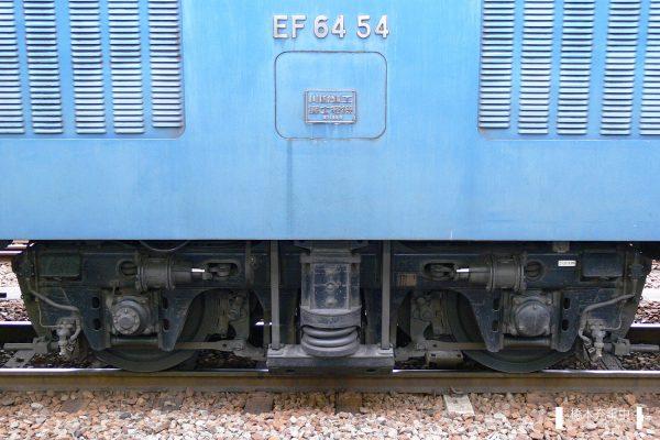 EF64形電気機関車 EF64 54