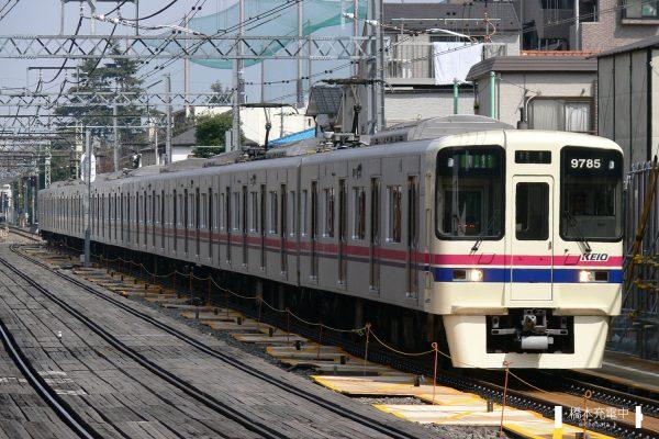 京王9000系 9735F