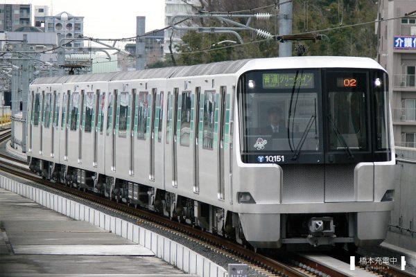 横浜市交通局10000形 10151F
