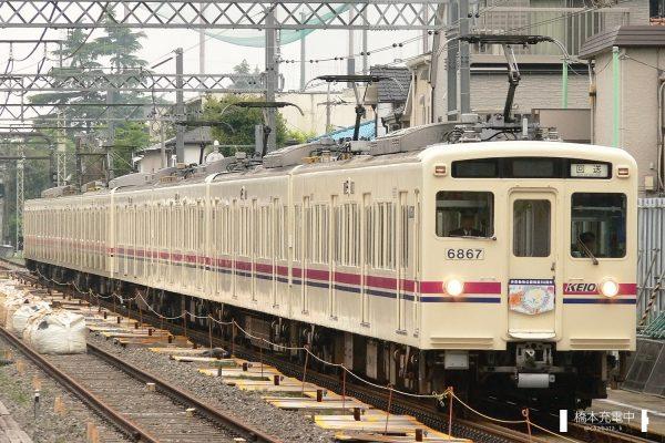京王6000系 6417F