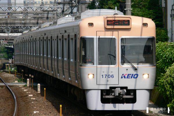 京王1000系 1706F