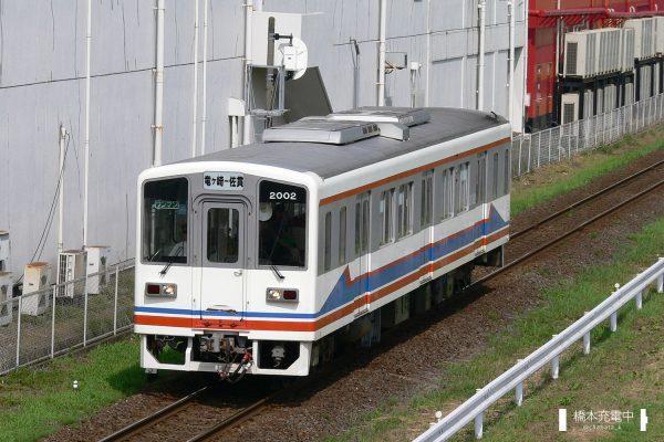 関東鉄道2000形 2002