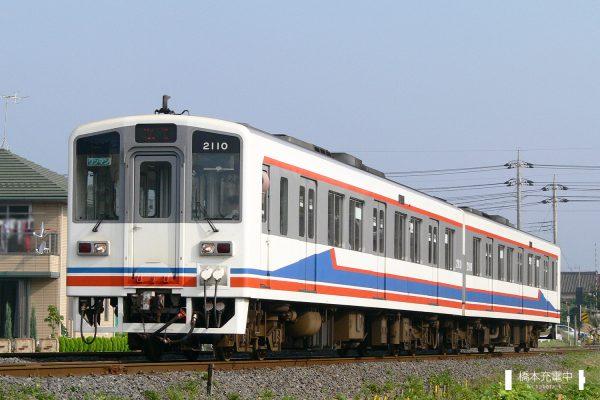 関東鉄道キハ2100形 2109-2110