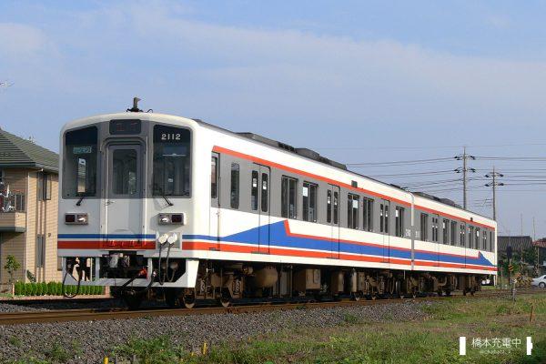 関東鉄道キハ2100形 2111-2112