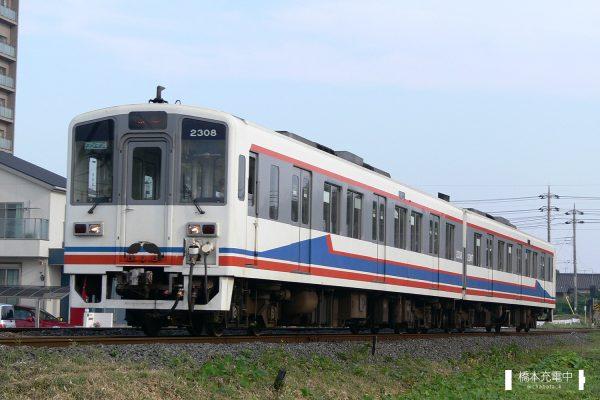 関東鉄道キハ2300形 2307-2308