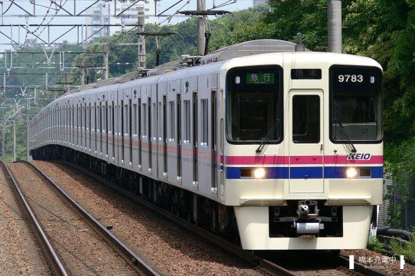京王9000系 9733F
