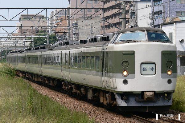 189系 N101編成(長野総合車両センター)