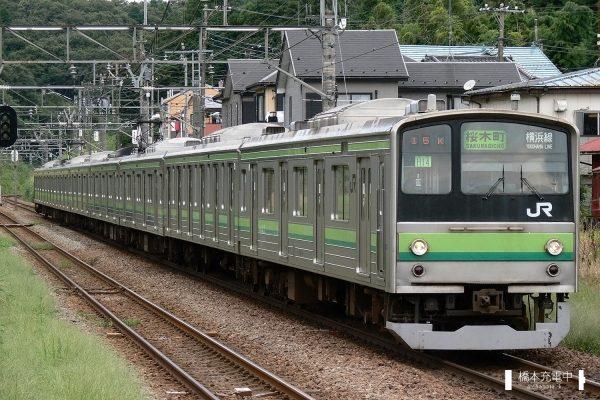205系電車 H14編成(鎌倉車両センター)