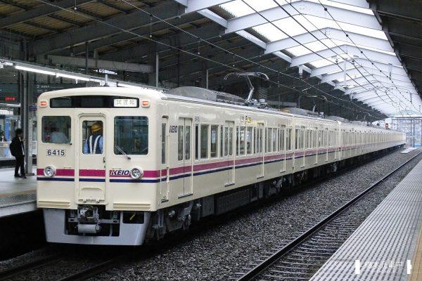 京王6000系 6415F