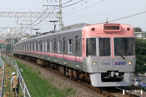 京王1000系 1703F