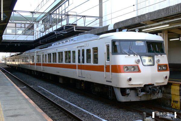 117系電車 S17編成(大垣車両区)