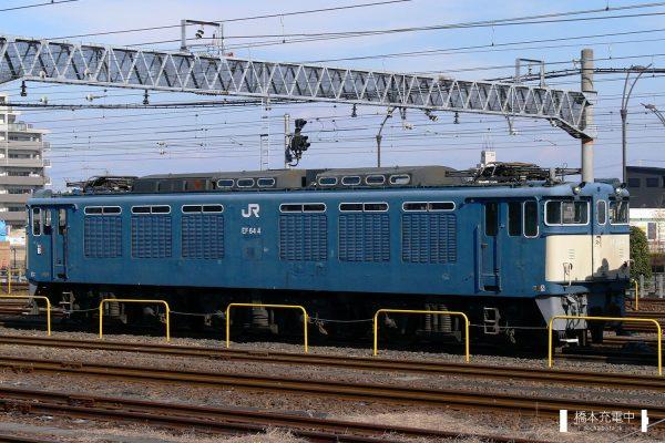 EF64形電気機関車 EF64 4