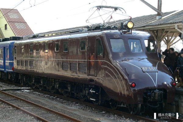 EF55形電気機関車 EF55 1
