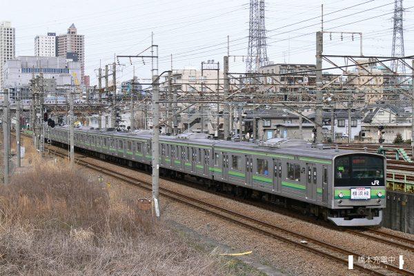 205系電車 H20編成(鎌倉車両センター)