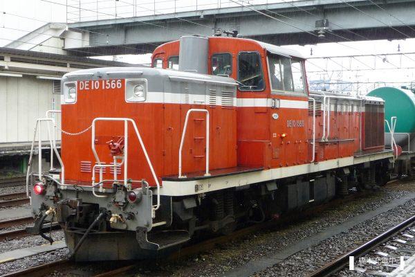 DE10形ディーゼル機関車 DE10 1566