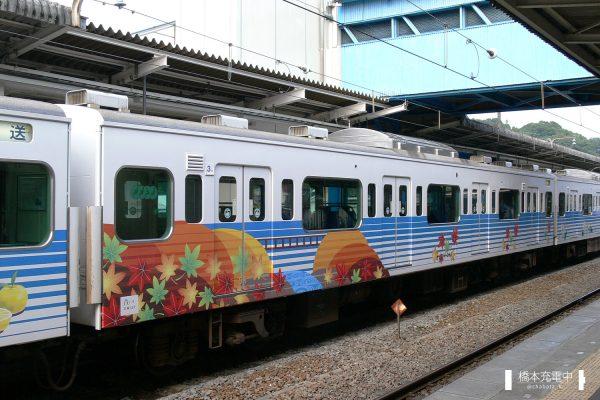 201系電車 W1編成「四季彩」(豊田車両センター)