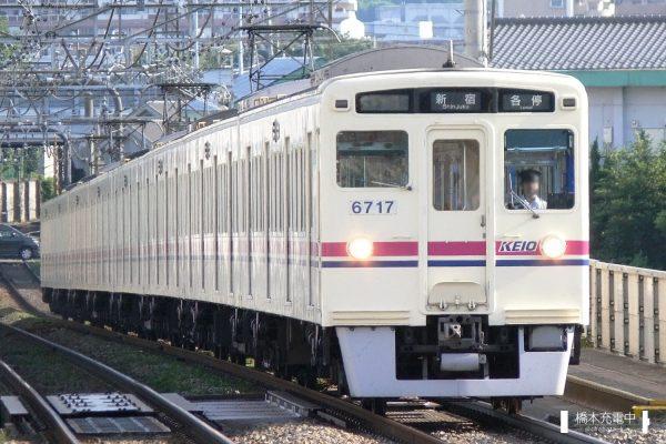 京王6000系 6717F