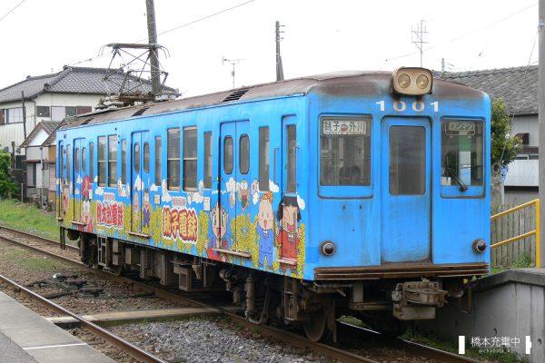 銚子電鉄デハ1000形 デハ1001