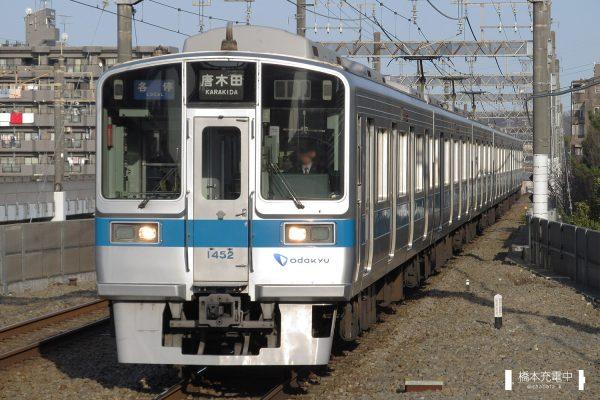 小田急1000形 1252×6編成