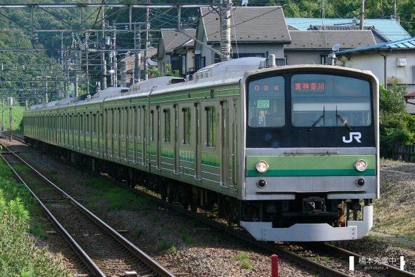 205系電車 H22編成(鎌倉車両センター)