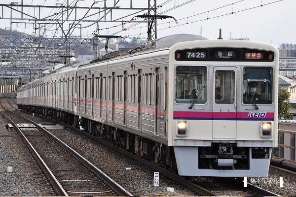 京王7000系 7425F 2012-03-12