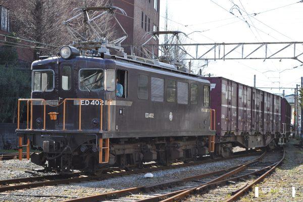 岳南鉄道ED40形 ED402