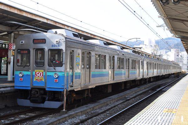 伊豆急行8000系 TA-5編成 2012-03-14