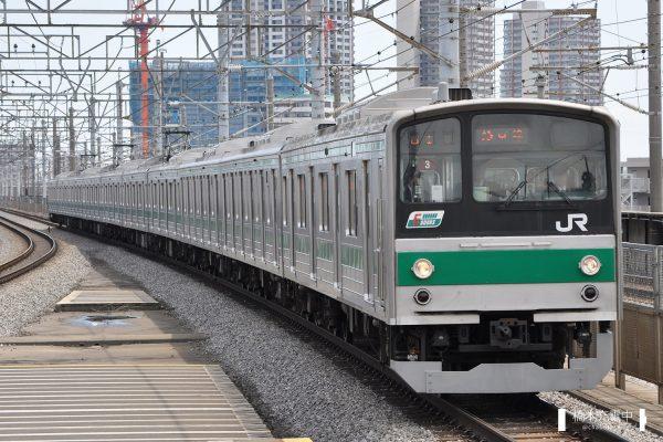 205系電車 3編成(川越車両センター)