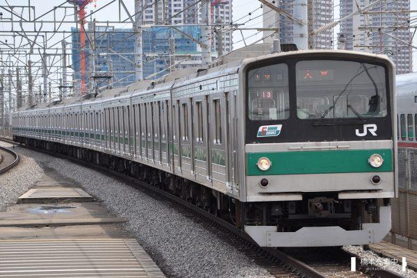 205系電車 13編成(川越車両センター)