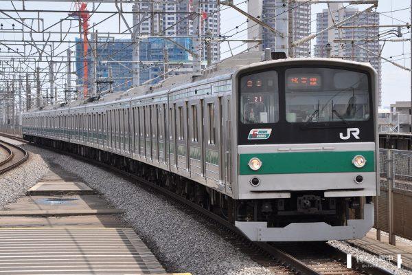 205系電車 21編成(川越車両センター)