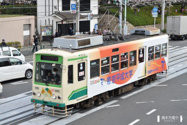 東京都交通局7000形 7013