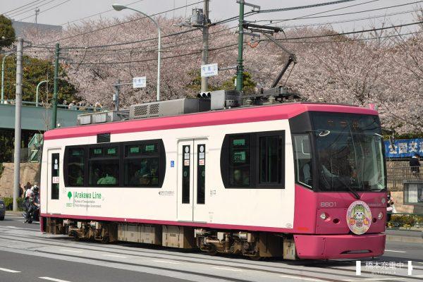 東京都交通局8800形 8801