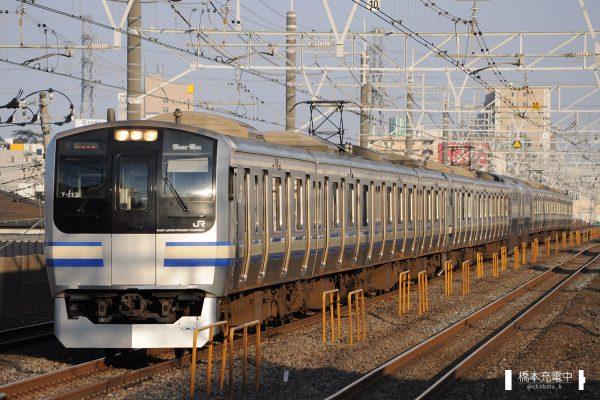 E217系電車 Y-112編成(鎌倉車両センター)