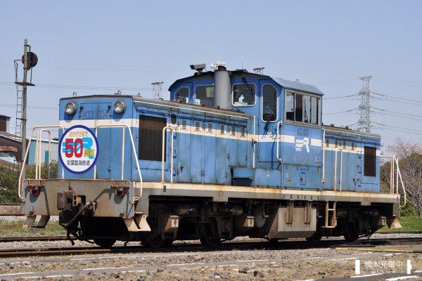 京葉臨海鉄道KD60形 KD60 4